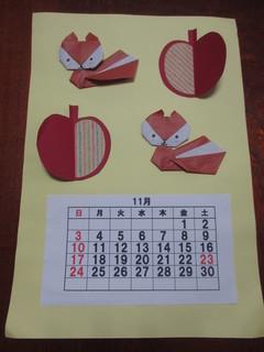 11月個人用カレンダー.jpg